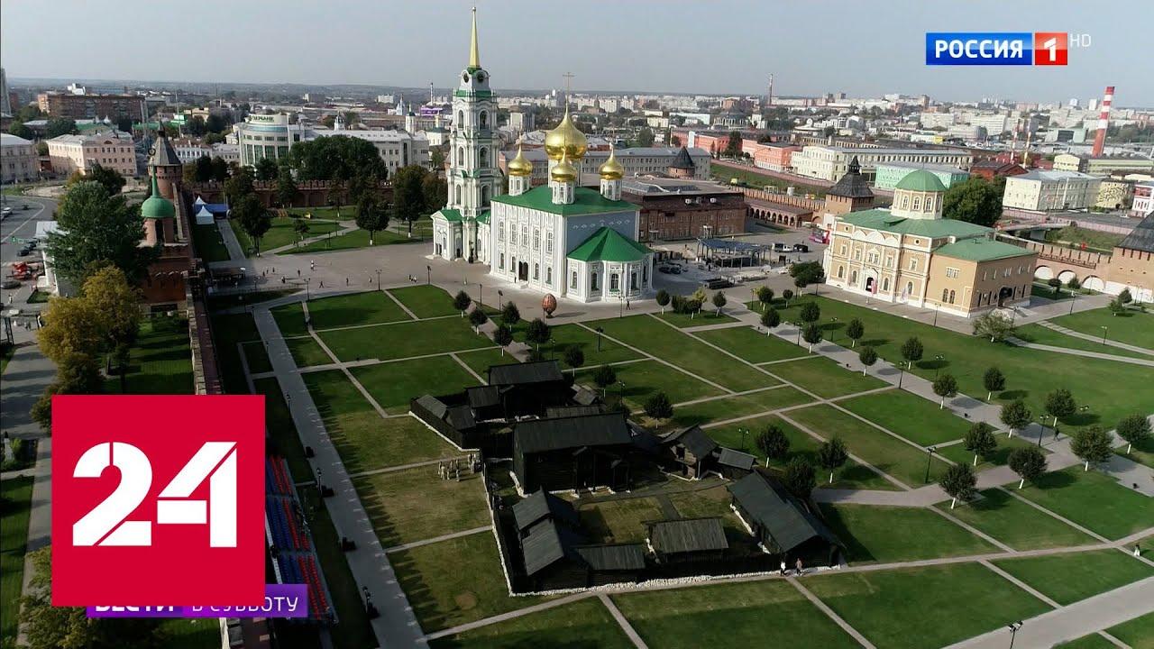 Прошлое и настоящее 500-летнего Тульского кремля - Россия 24