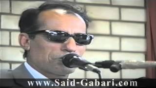Said Gabari Pire min Original Version
