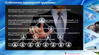 канал телеграм партнерка aliexpress заработок