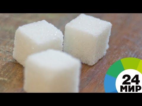 «Сахарная болезнь»: почему диабет становится эпидемией столетия - МИР 24