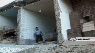 Terremoto en Irán deja 250 muertos y más de 2600 heridos