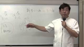 2013年8月21日に廣瀬クリニックのグループ療法で行われた 精神科医 心療...