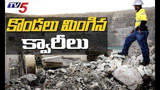 Illegal Mining Mafia Business in Nizamabad   TV5 News