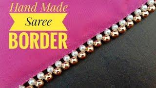 Hand made border/for saree/border making/easy border/ useful & easy