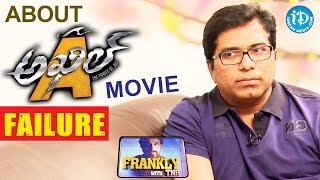 Dasaradh Talks About Akhil Movie Failure  - Frankly With TNR || Talking Movies with iDream