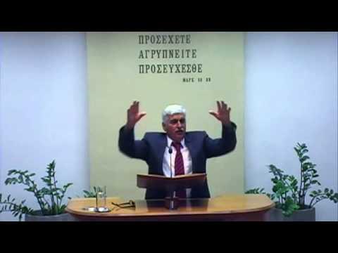 16.08.2015 - Ματθαίος κεφ17 - Γιώργος Χριστάκης