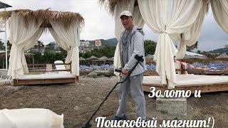 Поисковый магнит и золото Турецких пляжей! + проблемы на таможне!)