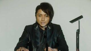 ムビコレのチャンネル登録はこちら▷▷http://goo.gl/ruQ5N7 藤原竜也と伊...