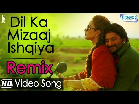 Dil Ka Mizaaj Ishqiya Remix By DJ Angel | Naseeruddin Shah | Madhuri Dixit| Dedh Ishqiya