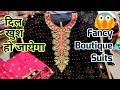 ब्राइडल सूट wholesale Boutique bridal fancy ladies suit market in chandni chowk delhi