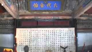 Buddhism Taoism and Confucianism in China.
