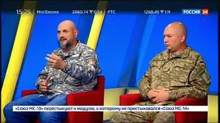 Предатели Украины из ВСУ оскандалились на росТВ
