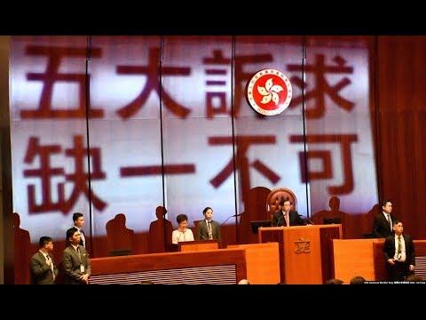 10/18【美国观察】美国再次呼吁人道解决香港问题