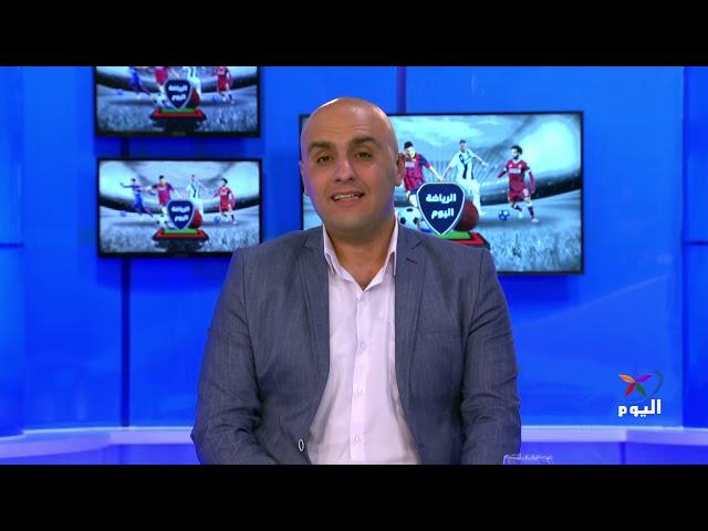 الرياضة اليوم:مناقشة نهائي كأس إفريقيا ومباراة تحديد المركزين الثالث والرابع ودوري إقليم الجزيرة