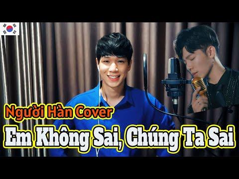 Em Không Sai, Chúng Ta Sai Cover by JBros Ti l ERIK l Korean