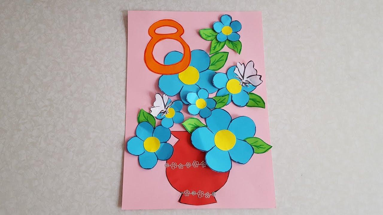 Заготовка открытка 8 марта, открытку можно сделать