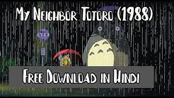 My Neighbor Totoro (1988) Free Download in Hindi Dubbed - Netflix