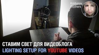 Как улучшить качество видео для онлайн канала на YouTube