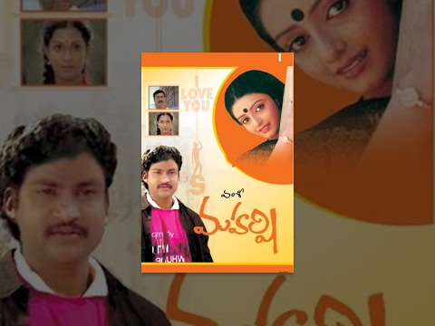 Maharshi Telugu Full Length Movie | Maharshi Raghava,  Nishanti (Shanti Priya)