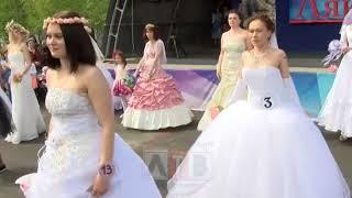 Ролик невесты