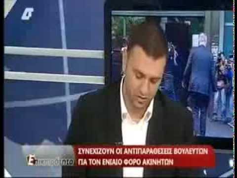 """Β. Κικίλιας - Δημόσια Τηλεόραση -""""Επικαιρότητα"""" (06/11/2013)"""