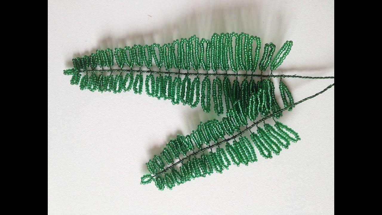 схема плетения фуксия из бисера
