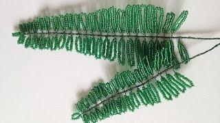 ЛИСТ ПАПОРОТНИКА из БИСЕРА. Tutorial: Fern leaf out of beads