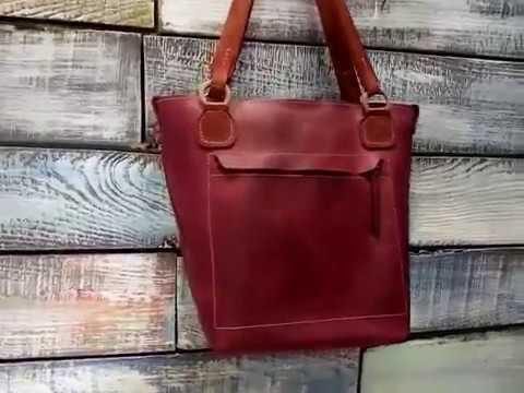 Если вы хотите купить женскую сумку кожаную – у нас вы найдете большой выбор брендовых женских кожаных сумок. Выбирайте с mr. Wallet.