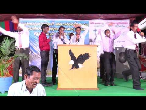 Telugu Christian Songs Parishudha simhasanam CLJC WGL 2016