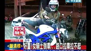 2013-02-19 中天新聞 重機倒車 取車方法