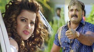 Pawan Singh और  Madhu Sharma    Bhojpuri Comedy    Bhojpuri Hit New 2019
