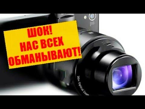 Выбор камерофона, или как вас имеют маркетологи (опыт блогера) / Арстайл /