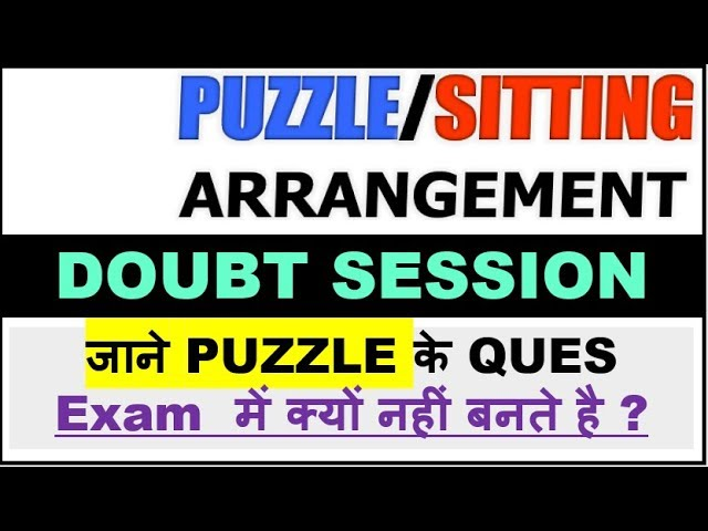 DOUBT SESSION on PUZZLE | कुछ STATEMENT जो समझ में नहीं आते Explained Here !