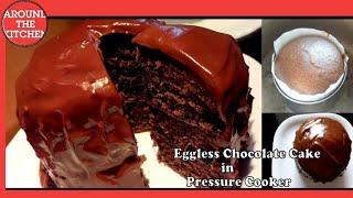 PRESSURE COOKER EGGLESS CHOCOLATE CAKE IN HINDI | प्रेशर कुकर एग्ग्लेस केक | Cooker cake |