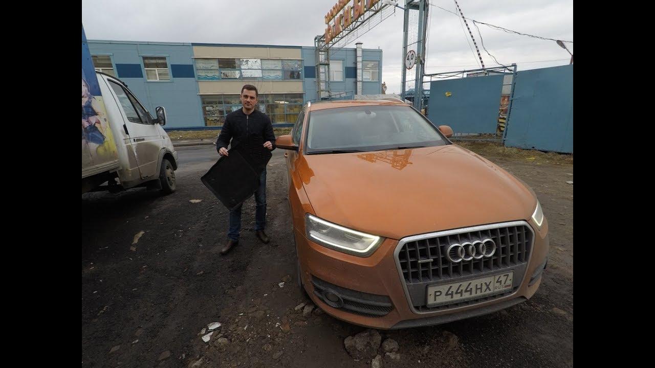 Как купить Ауди с пробегом и НЕ разориться? Секреты подбора Audi .