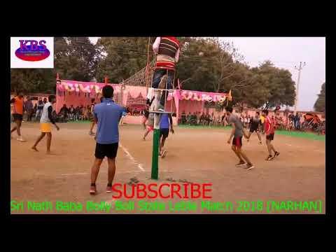 Balliya VS Gopal Ganj [GopalGanj Winner]  Narhan Sri Nath Baba Bolly Boll Satate Label Match 2018