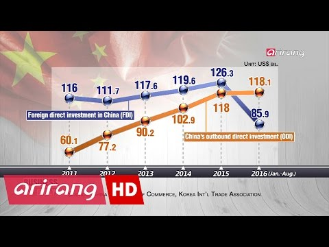 Business Daily _ China's soaring investments