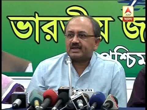 Saradha scam: BJP alleges Mamta has relation with Jamat,link man TMC MP  Imran