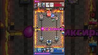 Clash Royale | Aburahab 1:0 JOKER