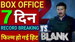 Blank Movie Box Office Collection, Sunny Deol Blank Movie Collection, Blank Movie Total Collection