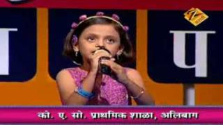 Sa Re Ga Ma Pa Little Champs 2009 Ep. 7 - Part 3