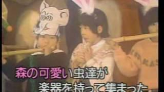 懐メロカラオケ 「てんとう虫のサンバ」 原曲 ♪チェリッシュ.