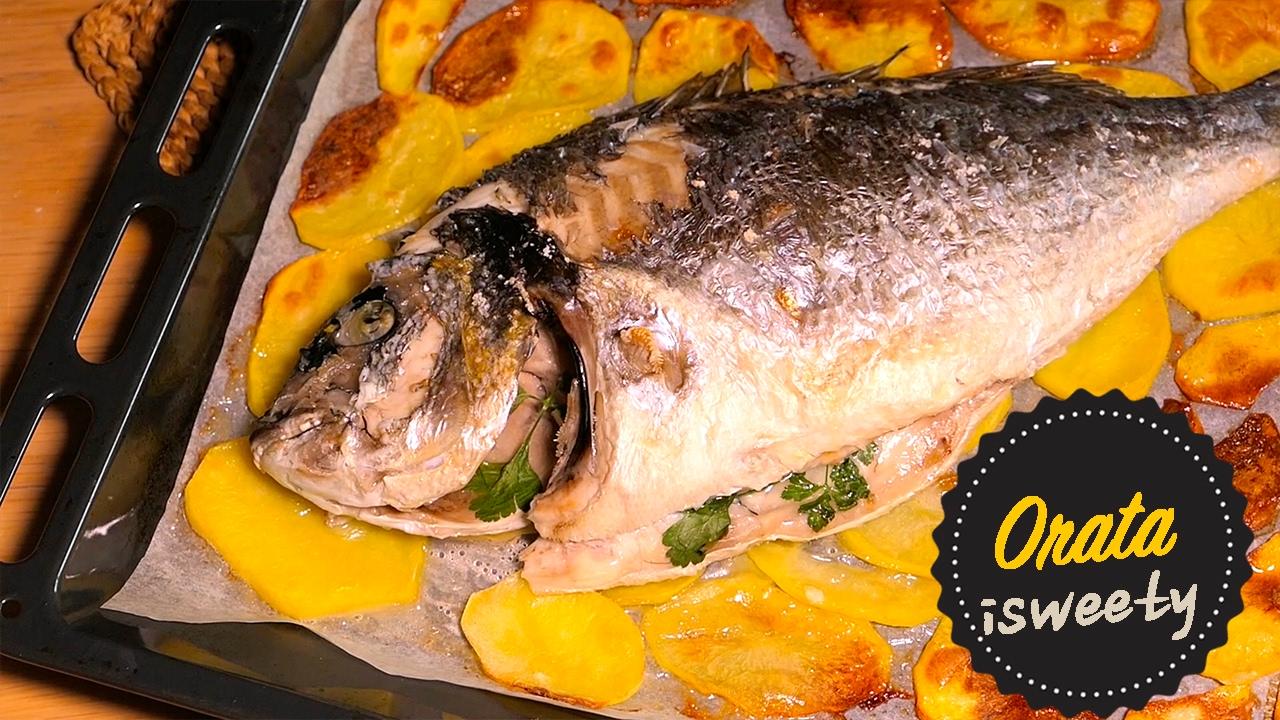 Orata al forno con patate croccanti homemade baked fish for Cucinare jalapenos