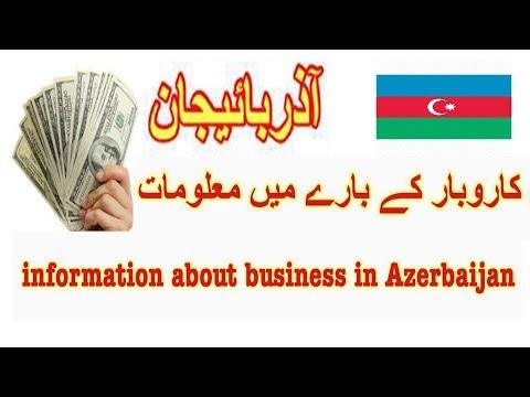 Business In Baku Azerbaijan +994 70 817 54 47