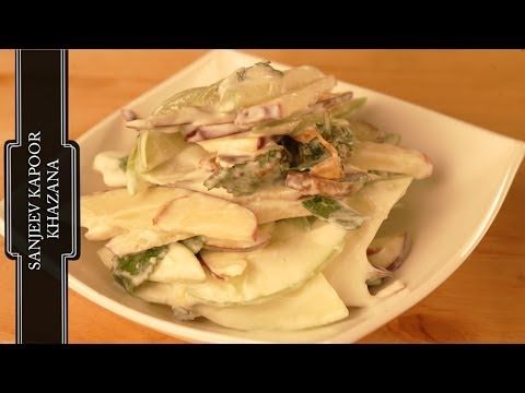 Saeb Ka Kachumber (Indian Apple Salad)