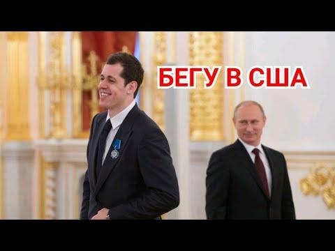 Состоящий в Putin Team хоккеист Евгений Малкин получил гражданство США
