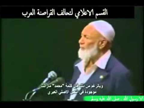 القراصنة العرب  arab haker