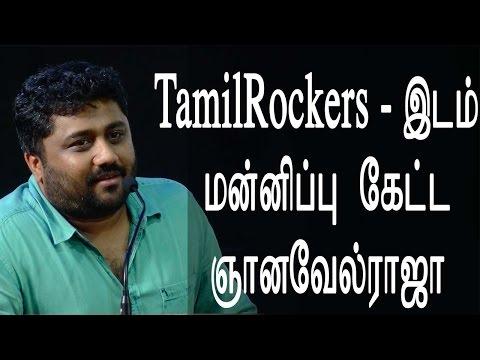Tamil Rockers இடம் மன்னிப்பு கேட்ட #S3 Singam 3 Producer  ஞானவேல்ராஜா