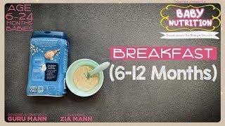 Breakfast 6-12 Months Babies | BABY NUTRITION Program | Guru Mann | Health & Fitness
