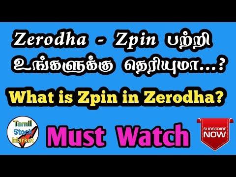 Zerodha - Zpin பற்றி உங்களுக்கு தெரியுமா...? What is Zerodha Zpin? How to find Zerodha Zpin?